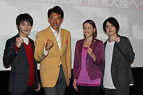番組収録に臨んだ(左から) 野村周平、松岡修造、SHELLY、林遣都