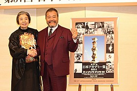 授賞式司会を務める西田敏行と樹木希林「そして父になる」