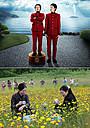 ゆうばり映画祭招待作品が決定 「偉大なる、しゅららぼん」がオープニング