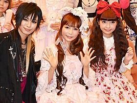 (左から)AKIRA、中川翔子、青木美沙子氏「ヌイグルマーZ」