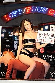 セクシー衣装で今年の抱負を語った副島美咲「V/H/S ネクストレベル」