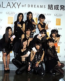 「GALAXY」の魅力を伝えるユニットを結成