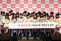 AKB48が新たに「チーム8」結成へ 「会いに行くアイドル」をトヨタがサポート