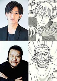 「マエストロ!」で初共演を 果たす松坂桃李と西田敏行「マエストロ!」