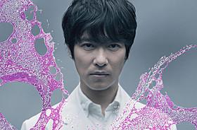 堺雅人主演「パンドラ~永遠の命~」「パンドラ」
