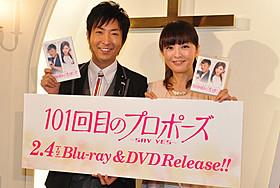 結婚1周年を迎えた有村昆&丸岡いずみ夫妻「101回目のプロポーズ SAY YES」