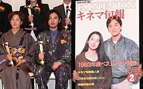 巨大パネルに田中裕子は大照れ「そして父になる」