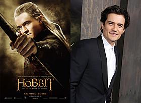 シリーズ10年ぶりの再登場!レゴラス(左)と演じたO・ブルーム(右)「ロード・オブ・ザ・リング」
