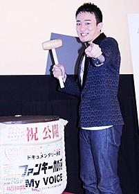 ソロ活動への自信を語ったファンキー加藤「ファンキー加藤 My VOICE ファンモンから新たな未来へ」