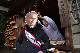 御髪神社に髪の毛を奉納するニコケイくん「フローズン・グラウンド」