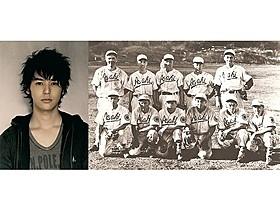 「バンクーバーの朝日」に主演する妻夫木聡と カナダ野球殿堂入りしたバンクーバー朝日軍「バンクーバーの朝日」