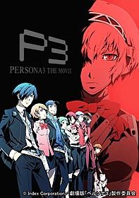 「ペルソナ3」第2章キービジュアル「PERSONA3 THE MOVIE #1 Spring of Birth」