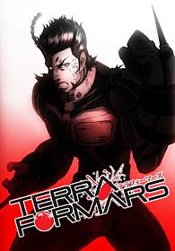 ゴキブリVS人類のハードな戦いが テレビ&OVAでアニメ化