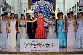 日本語吹き替え版でアナを演じる神田沙也加「アナと雪の女王」