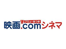 「映画.comシネマ」ロゴ