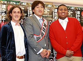 (左から)チャド・マレーン、石井一久氏、アントニー「R100」
