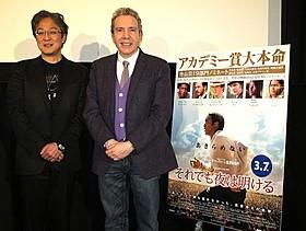 アカデミー賞を語った町山智浩氏とデーブ・スペクター「それでも夜は明ける」