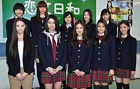 初主演ドラマを語ったE-girls「恋文日和」