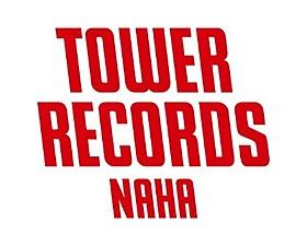 タワーレコード那覇ロゴ