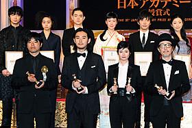 石井裕也監督の「舟を編む」が最優秀作品賞に「舟を編む」