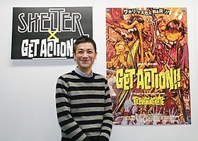 取材に応じた近藤順也氏「GET ACTION!!」