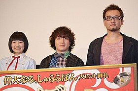 (左から)柏木ひなた、濱田岳、水落豊監督「偉大なる、しゅららぼん」