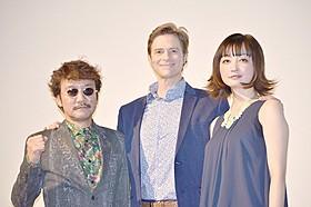 舞台挨拶に登壇した セイン・カミュ、金田龍監督、野本かりあ「絶狼 ZERO BLACK BLOOD 白ノ章」