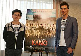 台湾映画「KANO」のマー・ジーシアン(馬志翔)監督(右)と プロデューサーのウェイ・ダーション(魏徳聖)氏 =大阪市内で2014年3月7日「海角七号 君想う、国境の南」