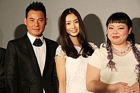 (左から)黄智賢、池端レイナ、渡辺直美