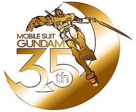 「機動戦士ガンダム35周年プロジェクト」ロゴ「機動戦士ガンダム THE ORIGIN I 青い瞳のキャスバル」