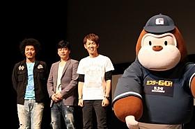 舞台挨拶に立ったキム・ヨンファ監督とトータルテンボス「ミスターGO!」
