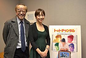 「トットチャンネル」を語った大森一樹監督と斉藤由貴「ゴジラ」