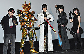 (左から)雨宮慶太監督、中山麻聖、水石亜飛夢、石橋菜津美