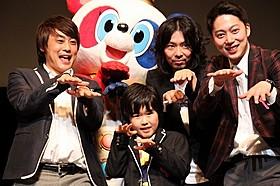沖縄映画祭に大はしゃぎの鈴木福くん「ピラメキ子役恋ものがたり 子役に憧れるすべての親子のために」