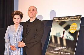 デヴィ夫人とジョシュア・オッペンハイマー監督「アクト・オブ・キリング」