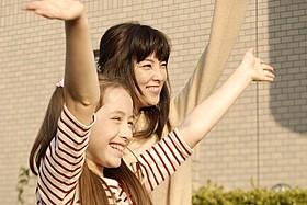 「ダンナ様はFBI ~愛の ミッション~」に主演する田中麗奈「山桜」