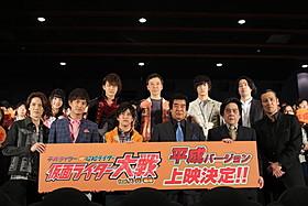 ファン投票の結果、平成ライダーが僅差で勝利「平成ライダー対昭和ライダー 仮面ライダー大戦 feat.スーパー戦隊」