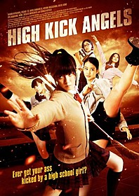 「ハイキック・エンジェルス」6月14日公開!「ハイキック・エンジェルス」
