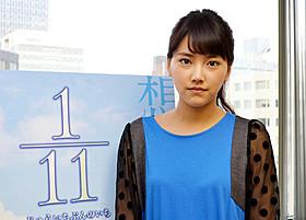 新境地を切り開いた若手女優・竹富聖花「1/11 じゅういちぶんのいち」