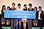 池岡亮介、初主演映画「1/11」封切りに「胸がいっぱい」