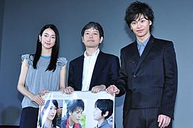 「共に歩く」初日挨拶に出席した 小澤亮太、入山法子、宮本正樹監督「共に歩く」