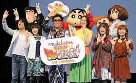 ゲスト声優の武井咲、コロッケらも勢ぞろい!「ジュラシック・パーク」