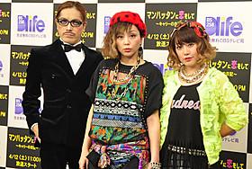 80年代ファッションに身を包んで登場したPUFFYとROLLY(右)「クィーン」