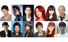 豪華キャストが一堂に会する「TOKYO TRIBE」「TOKYO TRIBE」