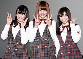 舞台挨拶に立った(左から)「乃木坂 46」の中田花奈、能條愛未、伊藤寧々「死の実況中継 劇場版」