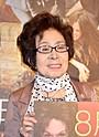 浅香光代、隠し子の父親を元総理大臣と明言「あと2年は長生きして奉公したい」
