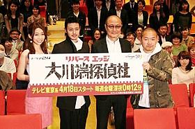 (左から)小泉麻耶、オダギリジョー、石橋蓮司、大根仁監督