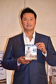 クワバタオハラ・小原と交際中のマック鈴木「42 世界を変えた男」