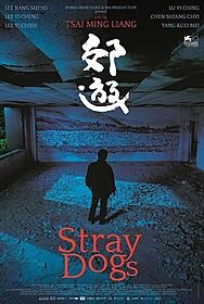 「郊遊 Jiao You」ティーザー画像「青春神話」