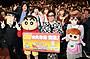 コロッケ、「しんちゃん」のモノマネ初挑戦も矢島晶子が「7点」とダメ出し